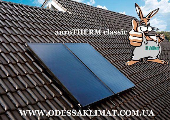 Купить солнечный коллектор Vaillant auroTHERM VFK 135/2 VD в Одессе