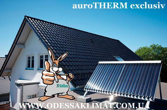 Купить солнечный коллектор Vaillant auroTHERM exclusiv VTK 1140/2 в Одессе