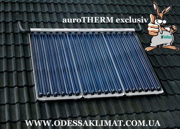 Купить солнечный коллектор Vaillant auroTHERM exclusiv VTK 570/2 в Одессе