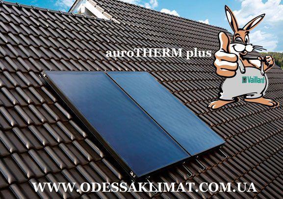 Купить солнечный коллектор Vaillant auroTHERM VFK 145/2 V в Одессе