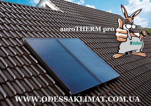 Купить солнечный коллектор Vaillant auroTHERM pro VFK 125/3 в Одессе